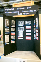 2016 Texas State History Day Competition - Austin, Texas